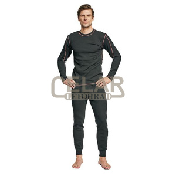 ABILD spodky - funkční prádlo