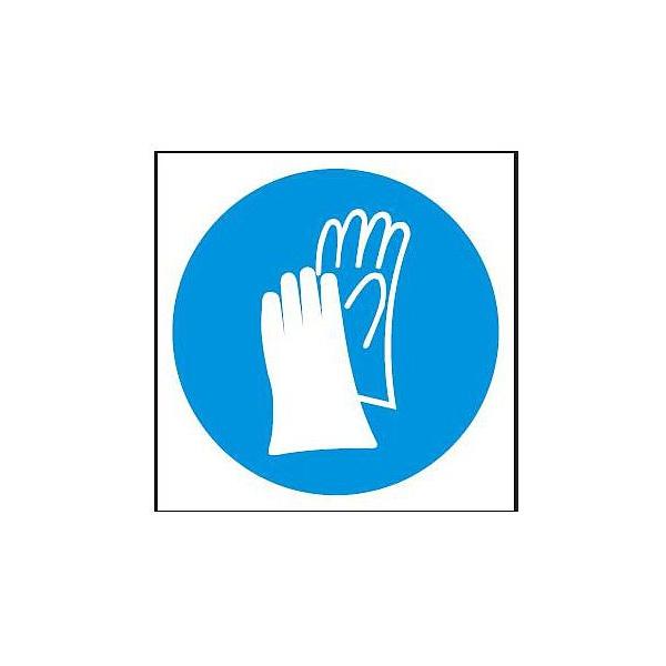 Symbol rukavice 148x148mm - samolepka